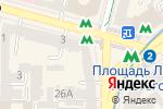 Схема проезда до компании Макро маркет в