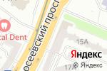 Схема проезда до компании Humana в