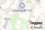 Схема проезда до компании ДЮСШ №7 в