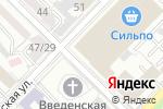 Схема проезда до компании Астарта-Киев в