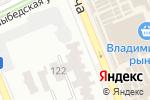 Схема проезда до компании Блакитний поліс, ПуАТ в