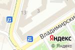 Схема проезда до компании Головне управління Національної поліції в Київській області в