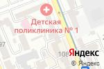 Схема проезда до компании Borisov в