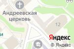 Схема проезда до компании Державна служба України з питань праці в