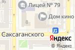 Схема проезда до компании Христофор Турс в