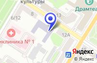 Схема проезда до компании ТФ ВЕЛРОСОПТ в Великих Луках