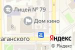 Схема проезда до компании Департамент з питань громадянства, реєстраціі та роботи з громадянами з тимчасово окупованої території України в