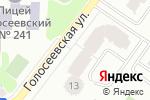 Схема проезда до компании Зоомаг в
