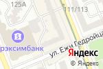 Схема проезда до компании 24k.ua в