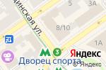 Схема проезда до компании Міністерство соціальної політики України в