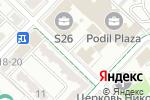 Схема проезда до компании Chaguan в