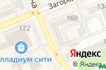 Схема проезда до компании zakazik.ua в
