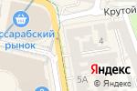 Схема проезда до компании Головне управління юстиції в м. Київ в