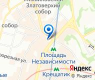 """""""Комсервис"""" ООО, горношахтное и дробильное оборудование"""