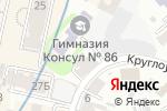 Схема проезда до компании iRazbil в