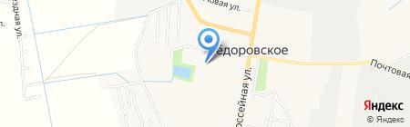 Федоровская средняя общеобразовательная школа на карте Фёдоровского