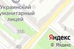 Схема проезда до компании Farnosova в