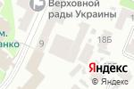 Схема проезда до компании Державне управління справами в