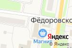 Схема проезда до компании Пятёрочка в Фёдоровском