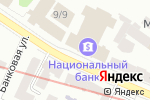Схема проезда до компании Національний банк України, ДП в