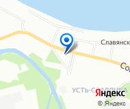«СКТБ «Технолог» ФГУП