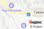 Схема проезда до компании Укр Пак Сервис в