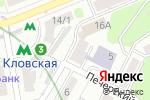 Схема проезда до компании Центральне правління Українського товариства сліпих в