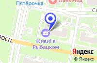 Схема проезда до компании АРХИТЕКТУРНО-СТРОИТЕЛЬНАЯ ФИРМА ФЛОРА-М в Советском