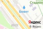 Схема проезда до компании Універсальна, ПрАТ в