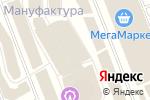 Схема проезда до компании Hermitage в