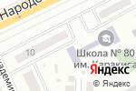 Схема проезда до компании Освіта-Авто в