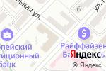 Схема проезда до компании Державна регуляторна служба України в