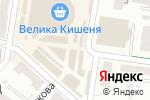 Схема проезда до компании Салон-магазин женской одежды в
