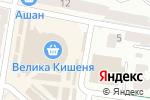 Схема проезда до компании Карамелька в