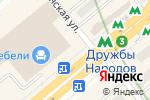 Схема проезда до компании АМИ в