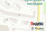 Схема проезда до компании Нотариус Косарева Т.В. в