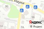 Схема проезда до компании Shop-Mamka в