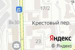 Схема проезда до компании Рогачёва в