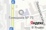 Схема проезда до компании Печерська гімназія №75 в
