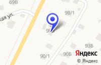 Схема проезда до компании КАФЕ ТЕЛЕГА во Всеволожске