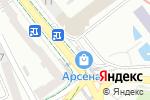 Схема проезда до компании Українські коноплі в