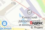 Схема проезда до компании Київский палац дітей та юнацтва в