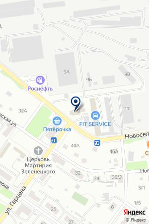 АЗС ВАСИН С.И. на карте Великих Лук