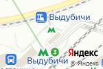 Схема проезда до компании Ду-Ду в