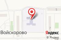 Схема проезда до компании Детский сад №20 в Войскорово