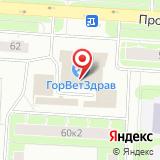 Магазин зоотоваров на Пролетарской