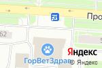 Схема проезда до компании Магазин товаров для шитья и рукоделия в Санкт-Петербурге