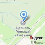 Церковь Святых Геннадия и Евфимия архиепископов Новгородских на карте Санкт-Петербурга