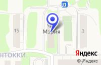 Схема проезда до компании КОСТОМУКШСКОЕ ОТДЕЛЕНИЕ в Костомукше