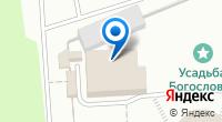 Компания Богословка на карте